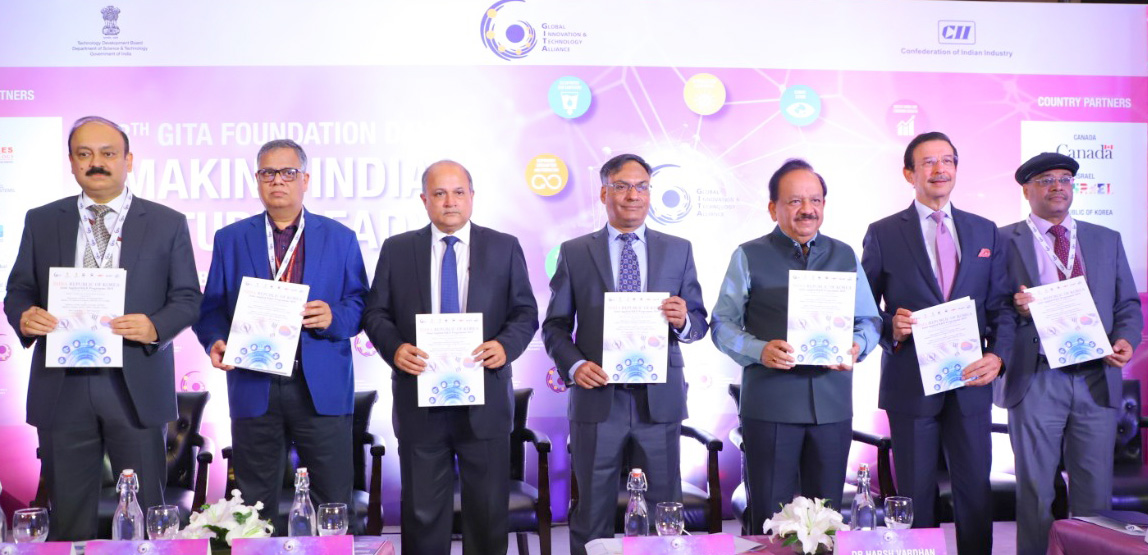 Dignitaries releasing a publication at the 8th Foundation Day function of Global Innovation and Technology Alliance (GITA)